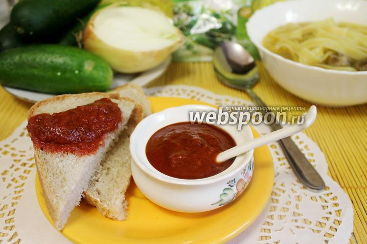 Фото Кетчуп из помидор и слив