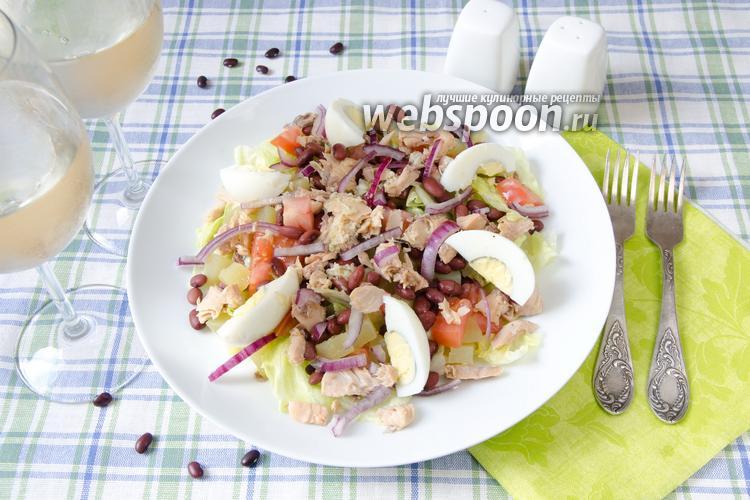 Фото Салат с красной фасолью и горбушей