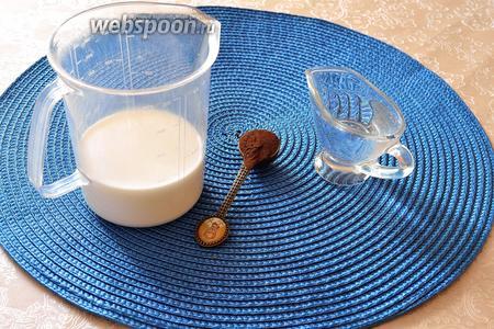 Для приготовления латте макиато нужна вода, молоко  (минимум 3,2%, а лучше от 3,5% и более) и свежемолотый кофе мелкого помола, так как готовить эспрессо я буду в турке. У меня молоко 3,9%. Высокая жирность молока даёт хорошую, устойчивую пену, а также влияет на получение слоёв. 1 из факторов получения слоёв — это разница плотности кофе и молока.
