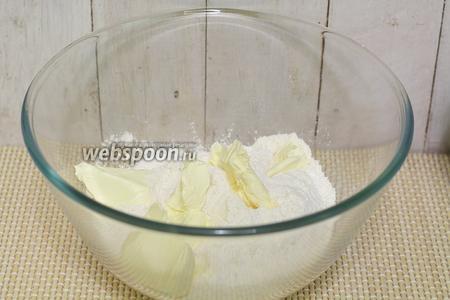 В глубокую посуду просейте пшеничную муку. Добавьте кусочки сливочного масла или маргарина. Перетрите руками до образования крошки.
