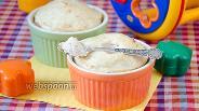 Фото рецепта Куриное суфле для детей