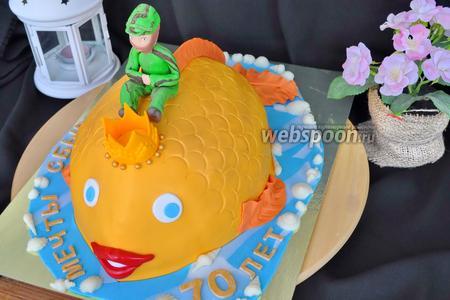 Торт «Золотая рыбка»