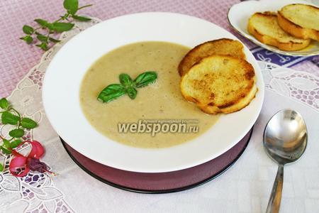 Суп французский с курицей по-королевски