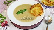 Фото рецепта Суп французский с курицей по-королевски
