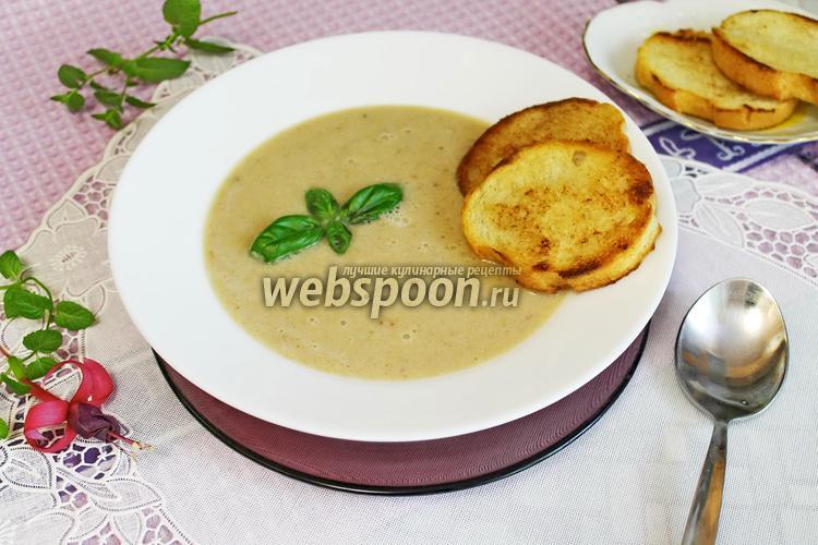 Фото Суп французский с курицей по-королевски