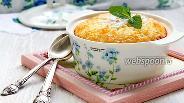 Фото рецепта Пудинг рисовый для детей