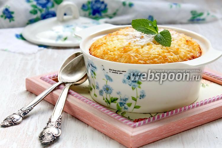 Фото Пудинг рисовый для детей