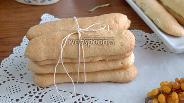 Фото рецепта Печенье Савоярди или «Дамские пальчики»