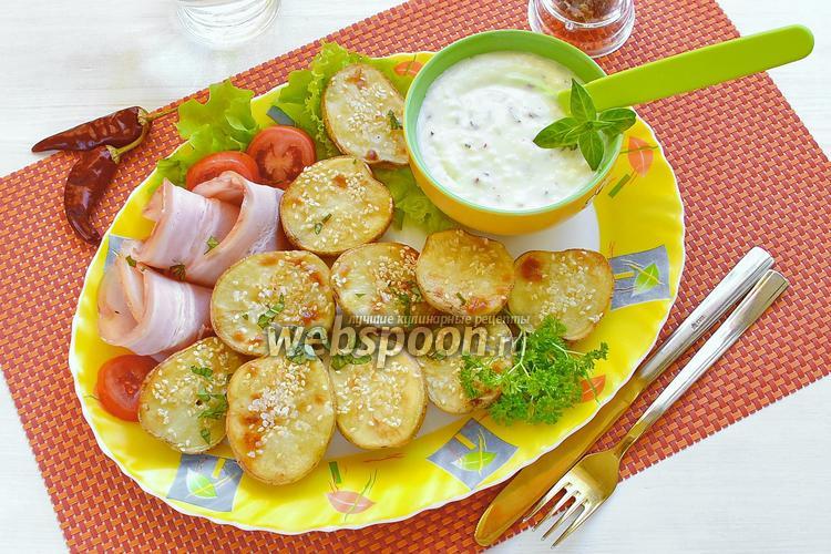 Фото Вкусный запечённый картофель