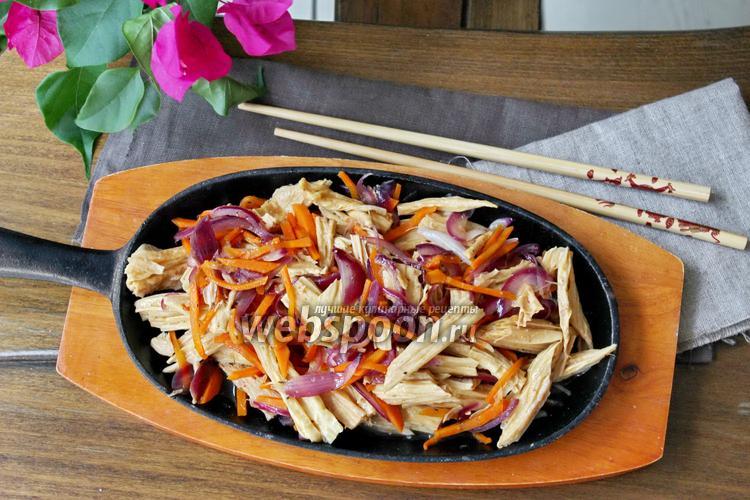 Фото Тёплый салат с соевой спаржей