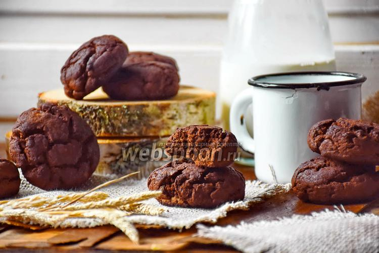 Фото Шоколадное печенье с кукурузной мукой