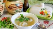 Фото рецепта Пельмени в горшочках в микроволновке