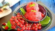 Фото рецепта Сорбет из красной смородины