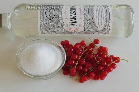 Подготовим ингредиенты: воду, красную смородину, сахар и ликёр Мараскин (по аромату заменим только на ликёр Alchermes).