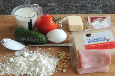Подготовим ингредиенты: полбяную муку, белую или полубелую (светлую), дрожжи, соль и сахар, сливочное масло с молоком, яйцо, сыр Грюйер, пармскую ветчину, огурец с помидорами, и орешки с изюмом для глазок и ушек.