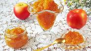 Фото рецепта Конфитюр из яблок