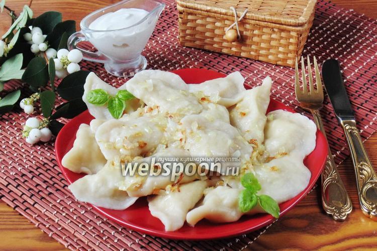 Фото Вареники с картошкой и салом