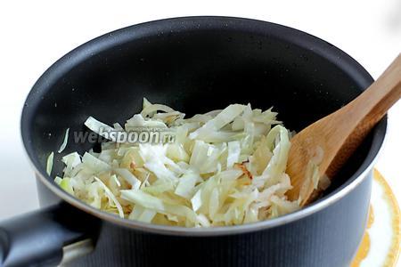 К луку добавить нарезанную капусту. Слегка поджарить, посолить, поперчить, а потом влить немного воды и потушить всё вместе под крышкой, до мягкости капусты. Я добавила несколько капель кетчупа для большей пикантности.