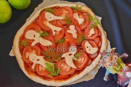 Пицца на Хэллоуин