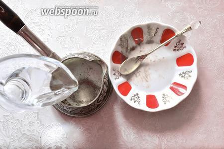 Специи переложить в турку. Чёрный перец горошком советую или раздавить, или воспользоваться мельницей с крупным помолом. Залить 2 столовыми ложками холодной воды и всё перемешать.