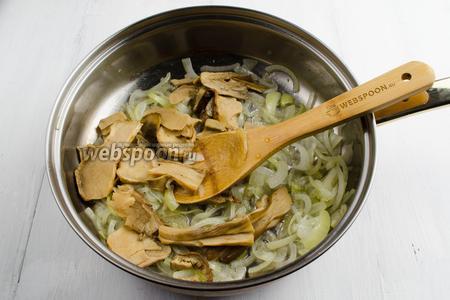 Готовые грибы отбросить на дуршлаг. Отжать лишний бульон. Выложить к луку. Жарить на медленном огне минут 5-7.