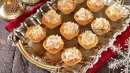 Фото рецепта Тарталетки с курицей, апельсином и кедровыми орешками