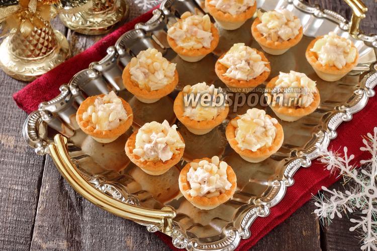 Фото Тарталетки с курицей, апельсином и кедровыми орешками