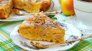 Фото рецепта Пирог с яблоками на сметане