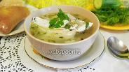 Фото рецепта Суп куриный с лапшой