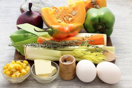 Понадобится овощное ассорти, 2 вида масла, специи, яйца.