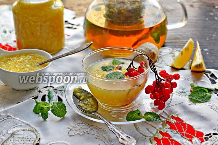 Фото Имбирно-цитрусовый мёд