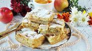 Фото рецепта Пирог с яблоками и сметанной заливкой