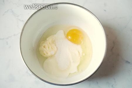В отдельную миску кладём яйцо, майонез, сметану, сахар и соду, погашенную уксусом.