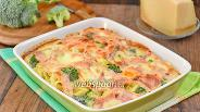 Фото рецепта Запеканка из лапши с овощами и сыром