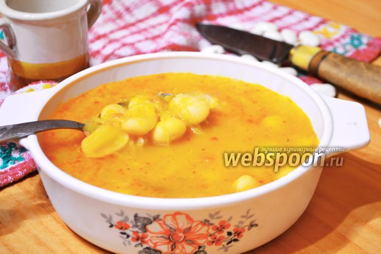 Фото Фасолевый суп с квашеной капустой по-венгерски