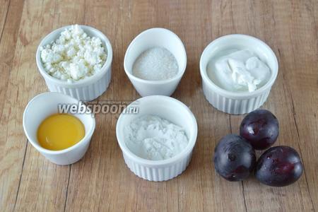 Для приготовления нам понадобится творог обезжиренный, желтки, крахмал пшеничный, сахар, сметана, алыча.