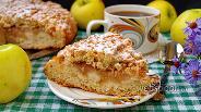 Фото рецепта Тёртый пирог с яблоками
