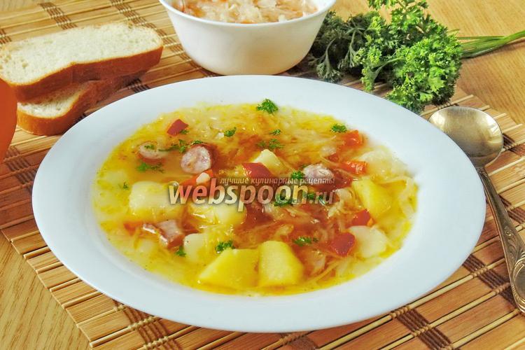 Фото Щи из квашеной капусты с копчёными сосисками
