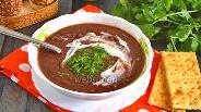 Фото рецепта Суп-пюре из красной фасоли