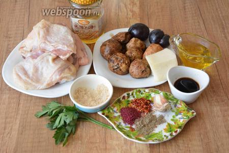 Для приготовления необходимо куриное бедро, алыча, шампиньоны, чеснок, сыр твёрдый, петрушка, масло подсолнечное, мёд, соевый соус, сушёный гранат, специи для курицы, чёрный молотый перец, соль адыгейская.