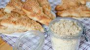 Фото рецепта Штрейзель — посыпка для булочек и пирогов