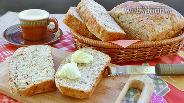 Фото рецепта Хлеб многозерновой «Немецкий»