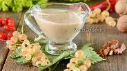 Фото рецепта Соус из белой смородины