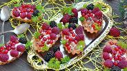Фото рецепта Тарталетки с ягодами