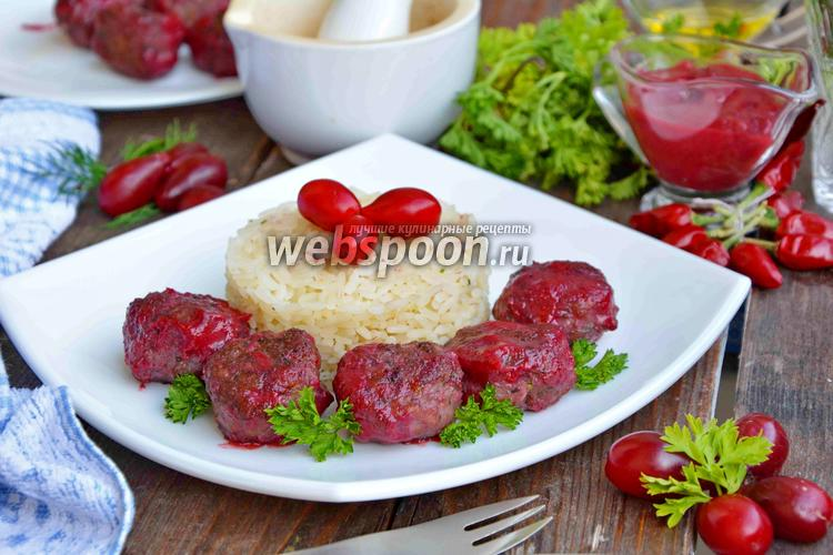 Фото Куриные тефтели в кизиловом соусе