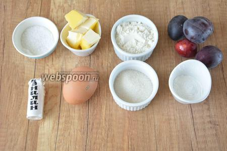 Для приготовления необходимы ингредиенты: алыча, сахар, крахмал, яйца куриные, мука пшеничная, маргарин, ванилин, соль.