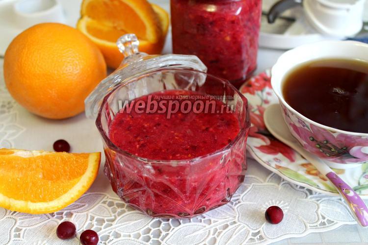 Фото Варенье из апельсинов и клюквы