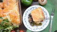 Фото рецепта Запечённые овощи в шубке из слоёного теста