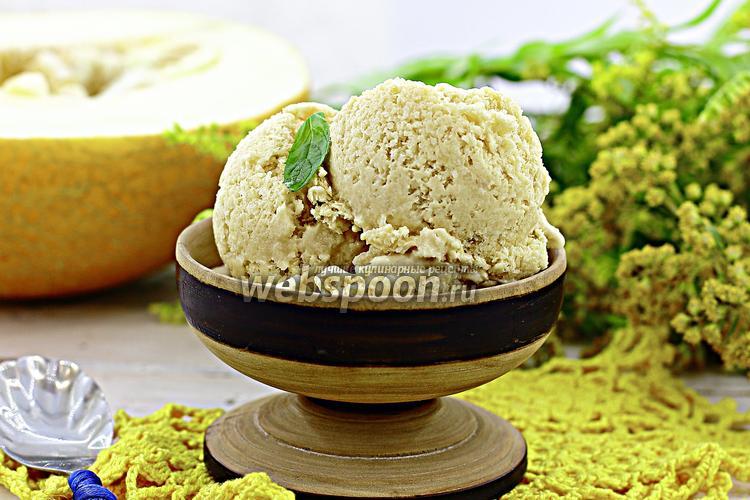 Фото Сливочное мороженое с дыней