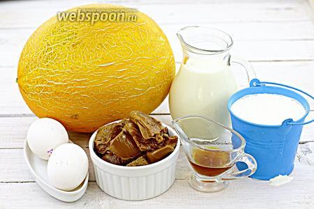 Возьмите такие продукты: дыню, молоко, сливки, варёную сгущёнку, ванильный экстракт, куриные яйца.